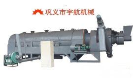 连续式椰壳滚筒炭化机YM提高炭化效率