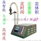LH-852 蜂蜜灌裝機液體自動電動灌裝機