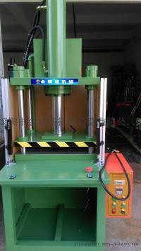 小油压机|长沙油压机厂家