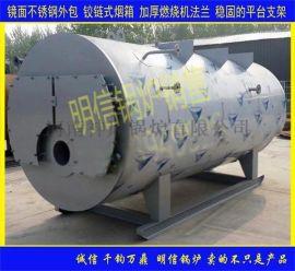 晋城 运城A级锅炉2吨燃气燃油双燃料蒸汽炉