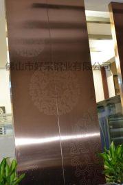 酒红色镜面蚀刻电梯板/山东彩色不锈钢材料供应