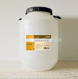 地毯清洗剂 (CNT001)