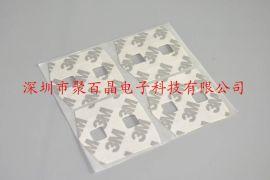 双面胶带,棉纸双面胶带,3M双面胶带厂家-聚百晶电子