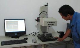 上海扬力气动打标机微型气动打标机13402067777