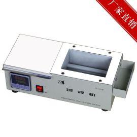 深圳熔锡炉小型|龙华台式锡炉|厂家订做批发|深圳手浸式锡炉
