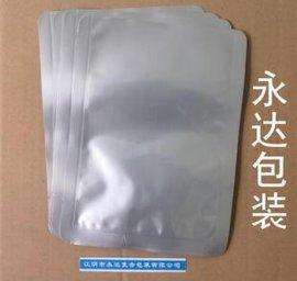 铝箔真空袋