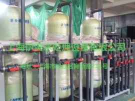伊爽YS-101磷化废水处理设备