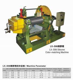 硅橡胶混炼机 固体硅胶配色机 硅胶炼胶机