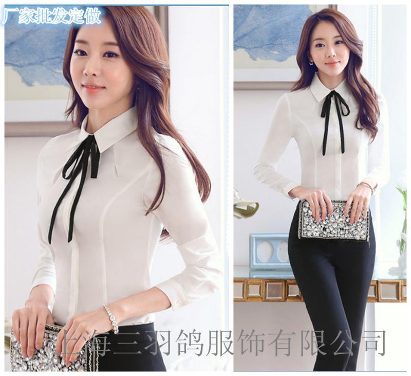 2017春裝女韓範白色襯衫長袖職業修身白襯衣女士常規正裝打底衫