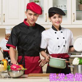 供应厨师服夏季短袖新款西餐厨房厨师制服韩式餐厅男女厨师服装