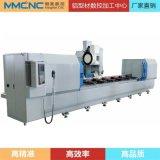 鋁型材三軸軸數控加工中心鋁型材加工設備