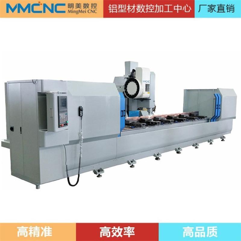铝型材三轴轴数控加工中心铝型材加工设备