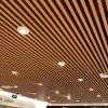 铝合金吊顶 40x80铝方通 U型木纹铝方通