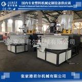 PVC粉料高速混合混料机组原厂家定制