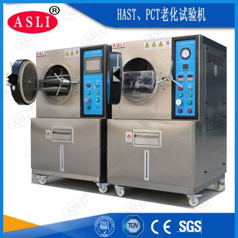 浙江釹鐵硼PCT試驗機 PCT蒸汽老化滅菌鍋 高壓加速老化PCT試驗箱