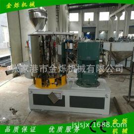 变频混合机调速混合机SHR200A高速混合机色母料混合机改性搅拌机