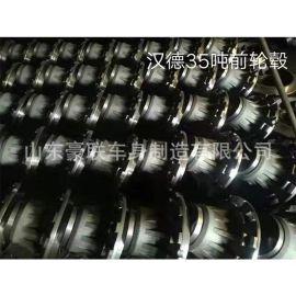 重汽MCY13盘式中桥轮毂 812-35700-6136 厂家 价格 图片