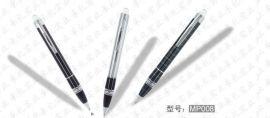 金属笔(MP008)