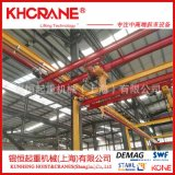 KBK柔性悬臂吊  KBK钢性起重机 KBK 铝合金起重机 KBK轨道 钢性轨