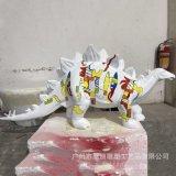 玻璃鋼彩繪動物雕塑 恐龍雕塑定製 戶外擺件定製雕塑