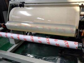 厂家直销ASA薄膜流延生产设备 ASA挤出膜复合机的公司