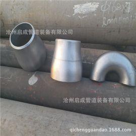 批发不锈钢管件 304不锈钢大小头 异径管 弯头 三通  价格低