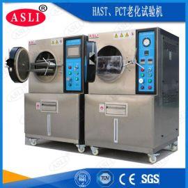 PCT老化试验箱 小型PCT高压加速寿命老化机