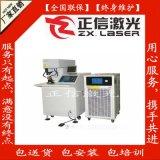 水龙头激光焊接机设备(诚招国内外优质代理商)