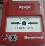 霍尼韋爾手動火災報警按鈕 TC500K
