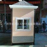 定製成品垃圾房 雕花板環衛垃圾回收 儲物房 垃圾房批發