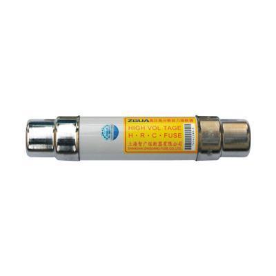 高压限流熔断器-2