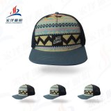 新款韓版棒球帽百搭鴨舌帽皮卡丘男女平沿檐嘻哈帽情侶戶外運動帽