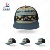 新款韩版棒球帽百搭鸭舌帽皮卡丘男女平沿檐嘻哈帽情侣户外运动帽