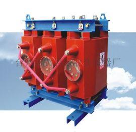 宏业10KV系列干式全铜变压器