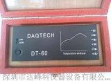 搪瓷炉温跟踪仪,多点炉温跟踪仪价格