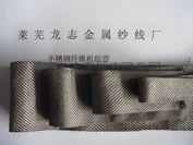 不锈钢编织带17mm-120mm