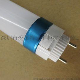 愛萊特T8旋轉燈LED燈管 1.5米24W 寬壓85-265V PF>95