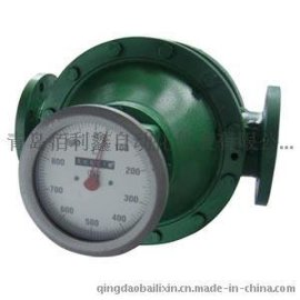 低价供应高精度铸铁铸钢材质LC系列椭圆齿轮流量计 指针显示油表