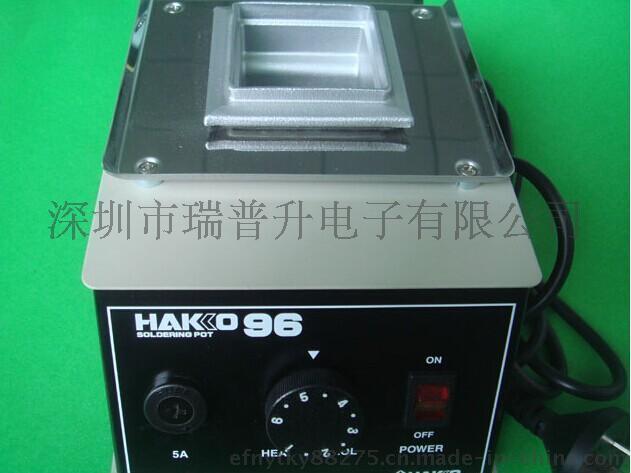 HAKKO白光96熔锡炉