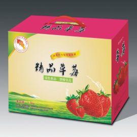 水果包装彩印 专业设计包装盒