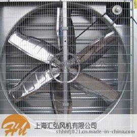 上海0.9m负压风机