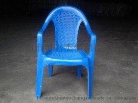 塑料椅子模具【大品牌塑料椅子模具生产厂家 黄岩塑料椅子模具厂】