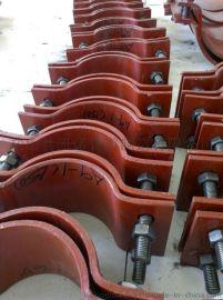 厂家直供HG/T21629-99标准A9-1双排螺栓管夹、基准型管夹等管托、支吊架系列