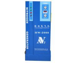 華威HW-2000氮氣機