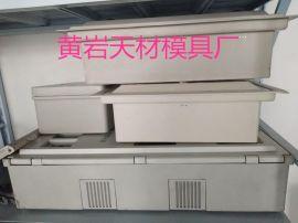 **工艺防水塑料电表箱模具