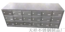 医用不锈钢鞋柜  收纳柜 储物柜