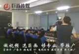 东莞常平宣传片公司巨画文化传媒分享宣传片对企业意义