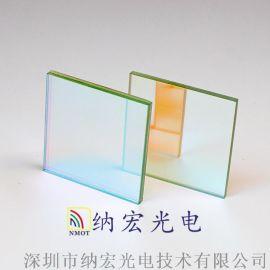 深圳隔离紫外线滤光镜片