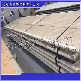 耐热钢310s不锈钢冷轧卷板0.5mm-2.5mm