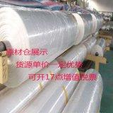 热收缩膜厂家POF环保对折膜价格